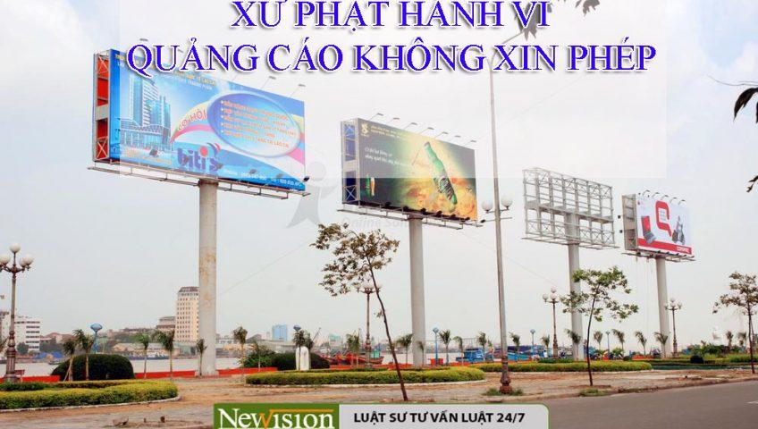 xu-phat-hanh-vi-quang-cao-khong-xin-phep