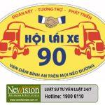 """Lời đánh giá về việc bảo hộ nhãn hiệu """"HỘI LÁI XE 90"""" tại Hãng Luật NewVision"""