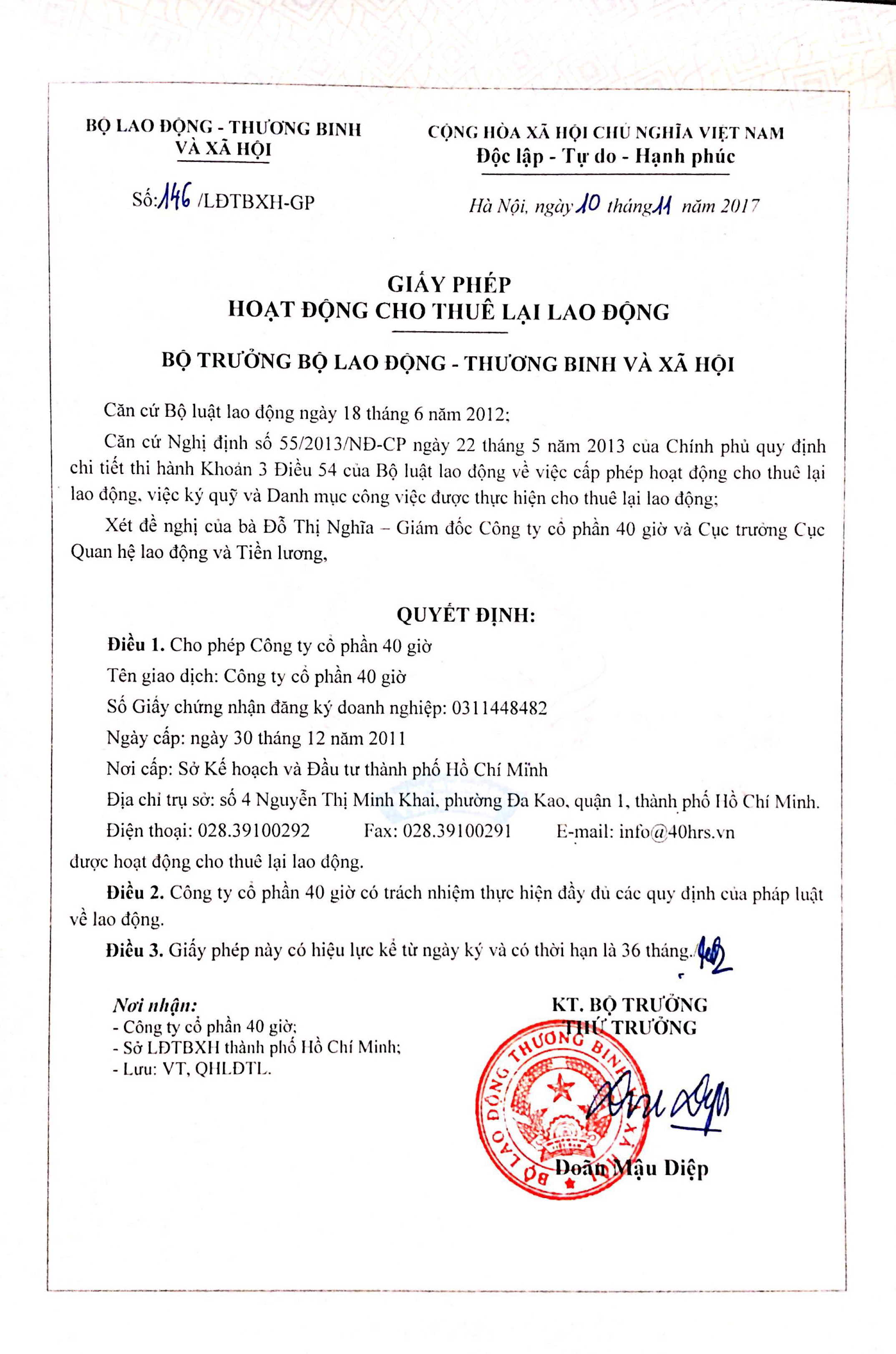 giay-phep-hoat-dong-cho-thue-lai-lao-dong-cong-ty-co-phan-40h