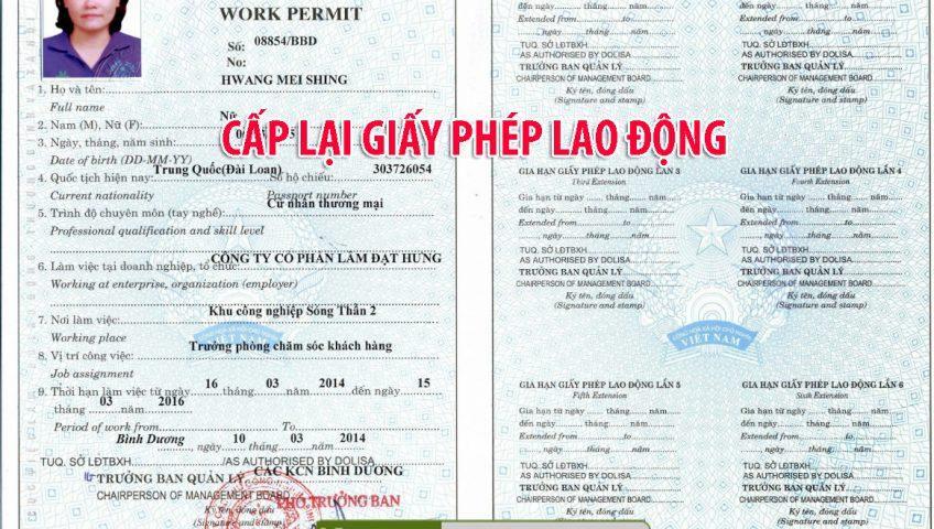 cấp lại giấy phép lao động cho người nước ngoài
