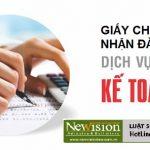 Giấy chứng nhận đăng ký hành nghề dịch vụ kế toán