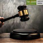 Tư vấn trường hợp chồng vay ngân hàng khi ly hôn vợ có phải trả không