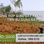 Trường hợp giao đất mà không thu tiền sử dụng đất