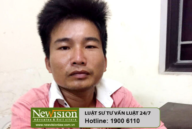 Nguyễn Doãn Lan