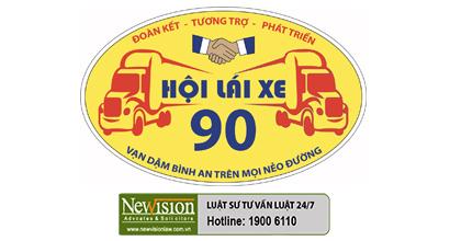 loi-danh-gia-ve-viec-bao-ho-nhan-hieu-hoi-lai-xe-90-tai-hang-luat-newvision
