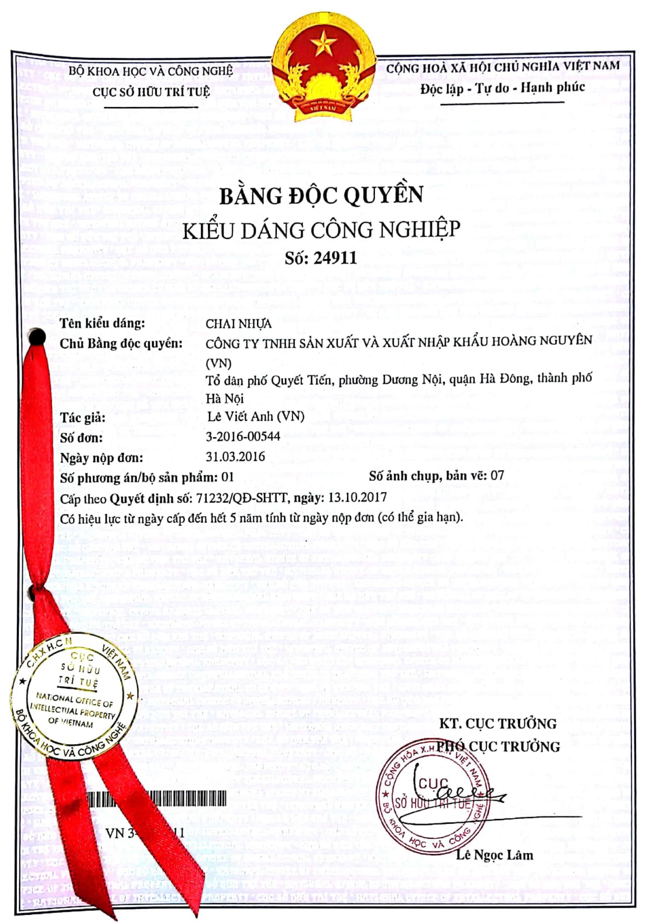 bang-doc-quyen-kieu-dang-cong-nghiep-so-24911