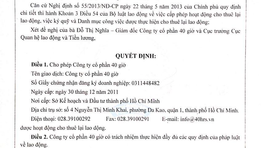 giay-phep-hoat-dong-cho-thue-lai-lao-dong-cong-ty-co-phan-40h