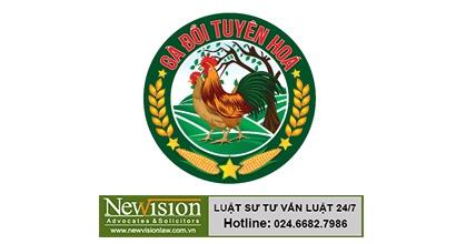 loi-danh-gia-dang-ky-nhan-hieu-ga-doi-tuyen-hoa-tai-newvision-law
